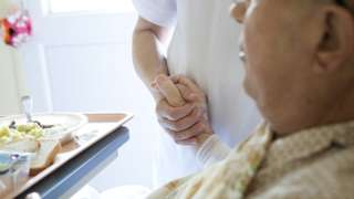 _87205363_pallc0171595-palliative_care_unit-spl
